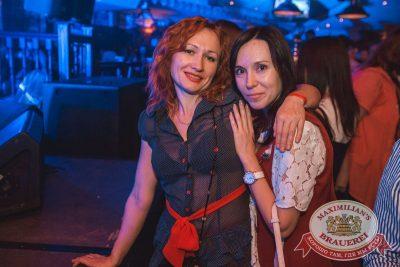 Вера Брежнева, 14 сентября 2017 - Ресторан «Максимилианс» Самара - 15