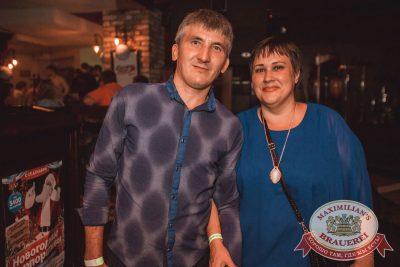 Вера Брежнева, 14 сентября 2017 - Ресторан «Максимилианс» Самара - 16