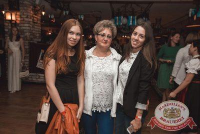 Вера Брежнева, 14 сентября 2017 - Ресторан «Максимилианс» Самара - 17