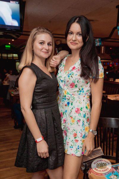 Вера Брежнева, 14 сентября 2017 - Ресторан «Максимилианс» Самара - 28