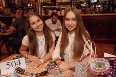 Вера Брежнева, 14 сентября 2017 - Ресторан «Максимилианс» Самара - 31