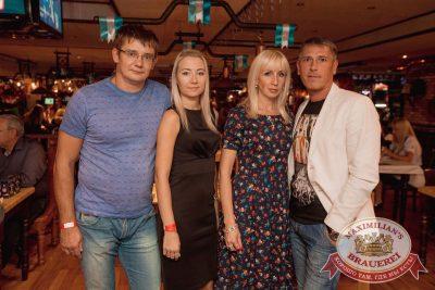 Вера Брежнева, 14 сентября 2017 - Ресторан «Максимилианс» Самара - 33
