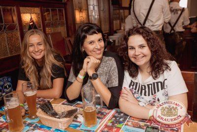 Вера Брежнева, 14 сентября 2017 - Ресторан «Максимилианс» Самара - 34