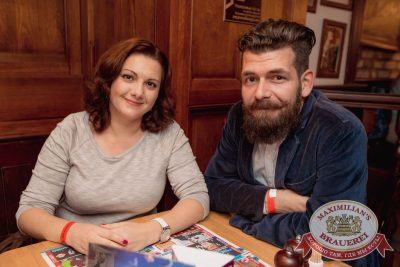 Вера Брежнева, 14 сентября 2017 - Ресторан «Максимилианс» Самара - 42