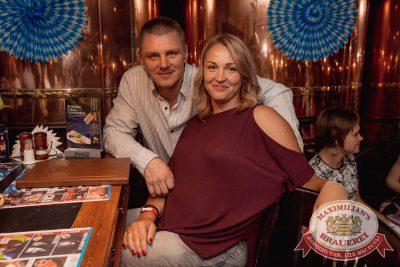 Вера Брежнева, 14 сентября 2017 - Ресторан «Максимилианс» Самара - 45