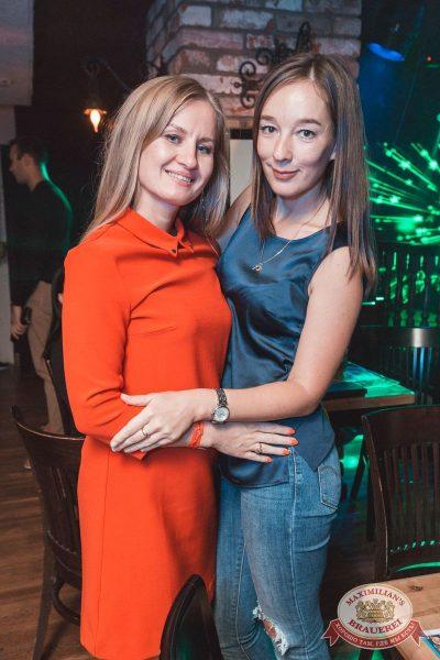 «Дыхание ночи»: Dj Relanium (Москва), 16 сентября 2017 - Ресторан «Максимилианс» Самара - 1