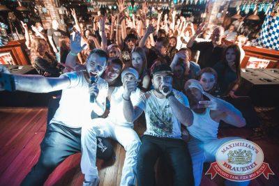 «Дыхание ночи»: Dj Relanium (Москва), 16 сентября 2017 - Ресторан «Максимилианс» Самара - 11