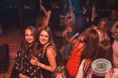 «Дыхание ночи»: Dj Relanium (Москва), 16 сентября 2017 - Ресторан «Максимилианс» Самара - 21