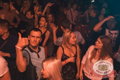«Дыхание ночи»: Dj Relanium (Москва), 16 сентября 2017 - Ресторан «Максимилианс» Самара - 22