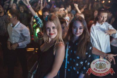 «Дыхание ночи»: Dj Relanium (Москва), 16 сентября 2017 - Ресторан «Максимилианс» Самара - 23