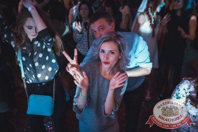«Дыхание ночи»: Dj Relanium (Москва), 16 сентября 2017 - Ресторан «Максимилианс» Самара - 26