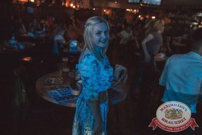 «Дыхание ночи»: Dj Relanium (Москва), 16 сентября 2017 - Ресторан «Максимилианс» Самара - 27