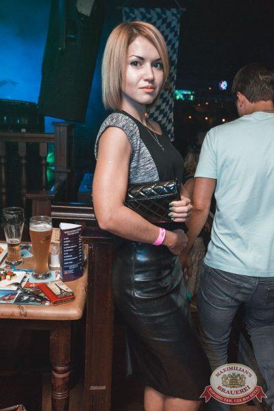 «Дыхание ночи»: Dj Relanium (Москва), 16 сентября 2017 - Ресторан «Максимилианс» Самара - 29