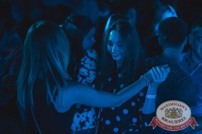 «Дыхание ночи»: Dj Relanium (Москва), 16 сентября 2017 - Ресторан «Максимилианс» Самара - 7