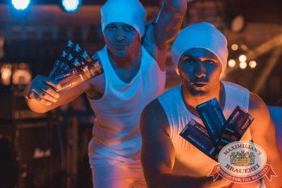 «Дыхание ночи»: Dj Relanium (Москва), 16 сентября 2017 - Ресторан «Максимилианс» Самара - 9