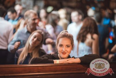 «Дыхание ночи»: Dj Denis First (Москва), 23 сентября 2017 - Ресторан «Максимилианс» Самара - 13