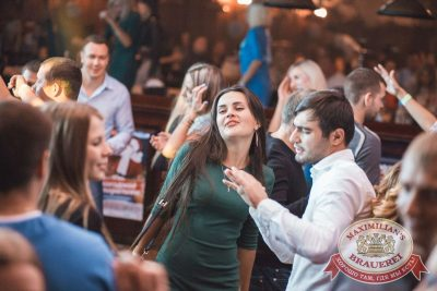 «Дыхание ночи»: Dj Denis First (Москва), 23 сентября 2017 - Ресторан «Максимилианс» Самара - 14