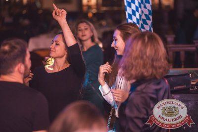«Дыхание ночи»: Dj Denis First (Москва), 23 сентября 2017 - Ресторан «Максимилианс» Самара - 17