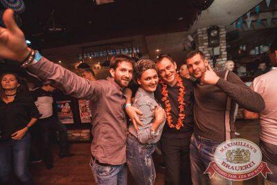 «Дыхание ночи»: Dj Denis First (Москва), 23 сентября 2017 - Ресторан «Максимилианс» Самара - 20