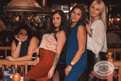 «Дыхание ночи»: Dj Denis First (Москва), 23 сентября 2017 - Ресторан «Максимилианс» Самара - 22