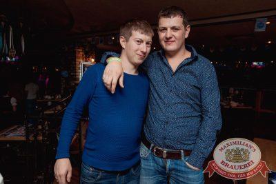 «Дыхание ночи»: Dj Denis First (Москва), 23 сентября 2017 - Ресторан «Максимилианс» Самара - 29