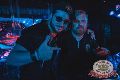 «Дыхание ночи»: Dj Denis First (Москва), 23 сентября 2017 - Ресторан «Максимилианс» Самара - 3
