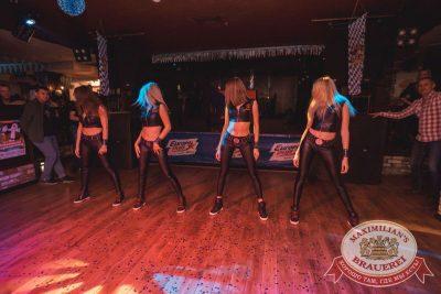 «Дыхание ночи»: Dj Denis First (Москва), 23 сентября 2017 - Ресторан «Максимилианс» Самара - 9