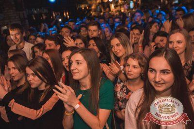 Группа «Пицца», 28 сентября 2017 - Ресторан «Максимилианс» Самара - 16