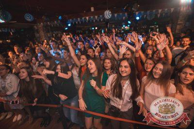 Группа «Пицца», 28 сентября 2017 - Ресторан «Максимилианс» Самара - 2