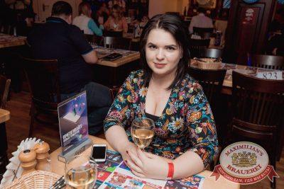 Группа «Пицца», 28 сентября 2017 - Ресторан «Максимилианс» Самара - 23