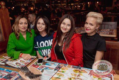 Группа «Пицца», 28 сентября 2017 - Ресторан «Максимилианс» Самара - 25