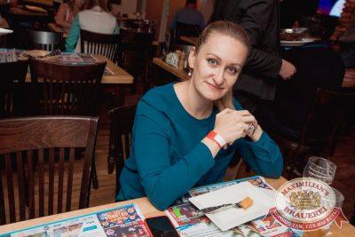 Группа «Пицца», 28 сентября 2017 - Ресторан «Максимилианс» Самара - 26