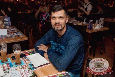Группа «Пицца», 28 сентября 2017 - Ресторан «Максимилианс» Самара - 27