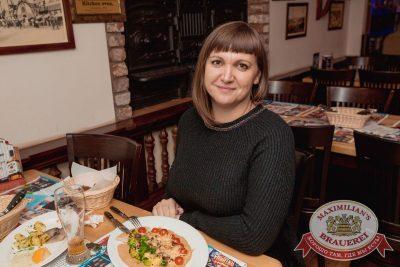 Группа «Пицца», 28 сентября 2017 - Ресторан «Максимилианс» Самара - 28