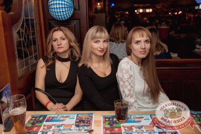 Группа «Пицца», 28 сентября 2017 - Ресторан «Максимилианс» Самара - 32