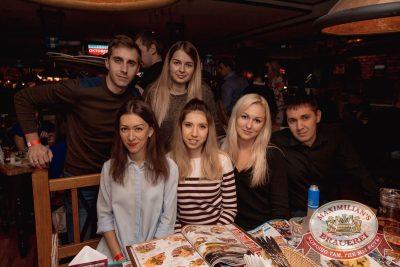 Группа «Пицца», 28 сентября 2017 - Ресторан «Максимилианс» Самара - 33