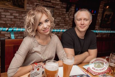 Группа «Пицца», 28 сентября 2017 - Ресторан «Максимилианс» Самара - 35