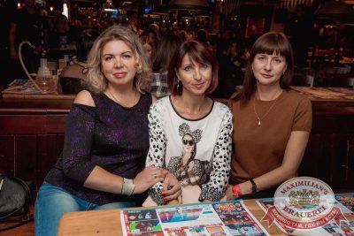 Группа «Пицца», 28 сентября 2017 - Ресторан «Максимилианс» Самара - 37
