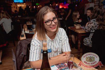 Группа «Пицца», 28 сентября 2017 - Ресторан «Максимилианс» Самара - 38
