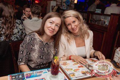Группа «Пицца», 28 сентября 2017 - Ресторан «Максимилианс» Самара - 41