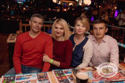 Группа «Пицца», 28 сентября 2017 - Ресторан «Максимилианс» Самара - 48