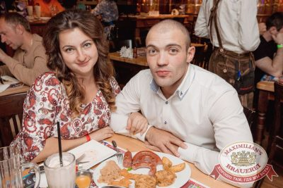 Группа «Пицца», 28 сентября 2017 - Ресторан «Максимилианс» Самара - 49