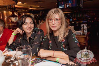 Группа «Пицца», 28 сентября 2017 - Ресторан «Максимилианс» Самара - 50