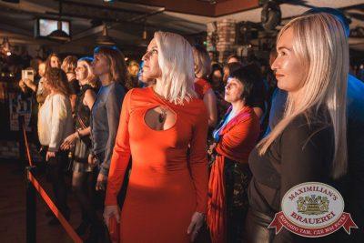 Группа «Рок-острова», 4 октября 2017 - Ресторан «Максимилианс» Самара - 14