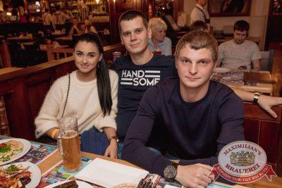 Группа «Рок-острова», 4 октября 2017 - Ресторан «Максимилианс» Самара - 18