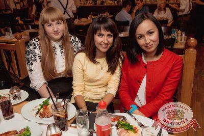 Группа «Рок-острова», 4 октября 2017 - Ресторан «Максимилианс» Самара - 20