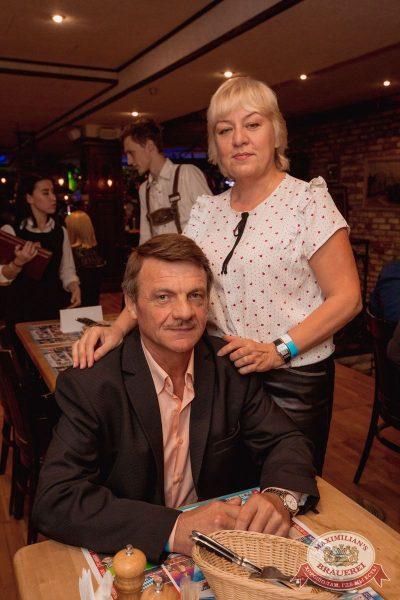 Группа «Рок-острова», 4 октября 2017 - Ресторан «Максимилианс» Самара - 21