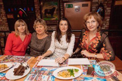 Группа «Рок-острова», 4 октября 2017 - Ресторан «Максимилианс» Самара - 22