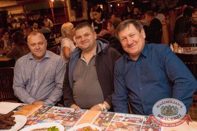 Группа «Рок-острова», 4 октября 2017 - Ресторан «Максимилианс» Самара - 23