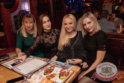 Группа «Рок-острова», 4 октября 2017 - Ресторан «Максимилианс» Самара - 26